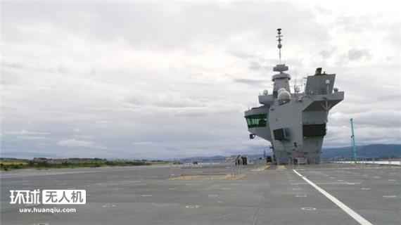 中国制造无人机降落英国航母未被发现 甲板照片曝光