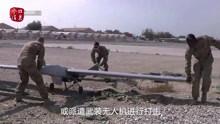 美国将支援菲律宾反恐作战 可能派无人机空袭IS