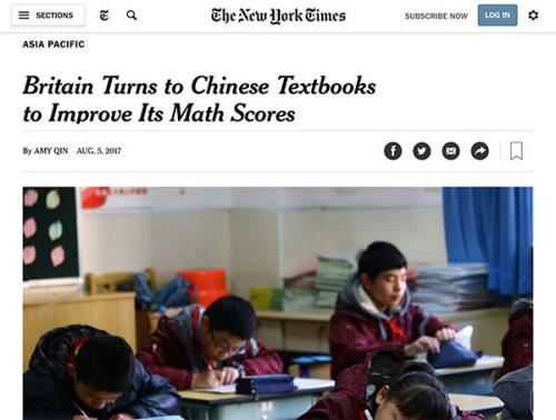 反思两国教育观念 英国小学生捧起中国课本引热议