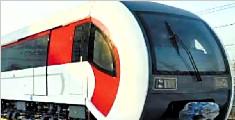 我国新一代中低速磁浮列车 完成运行试验