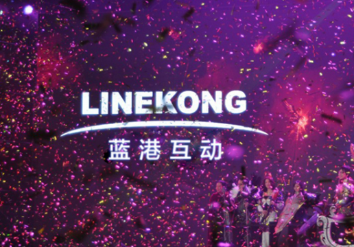 蓝港互动2017年中报发布 打造三大IP游戏