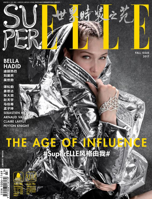 SuperELLE封面Bella Hadid 野性与优雅的对撞
