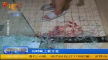 酒店浴室门炸裂 两女孩受伤