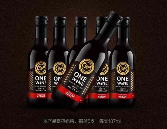 """小米""""有品""""真成了杂货铺:葡萄酒上架 一瓶28元"""