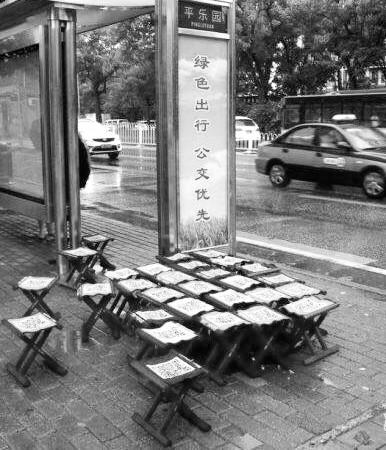 北京出现共享马扎服务 一天丢失一半多