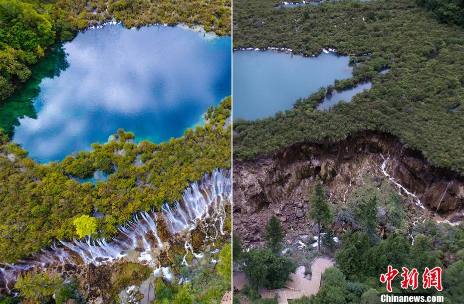 四川九寨沟地震前后航拍影像对比[组图]