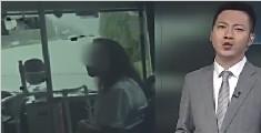 女子坐公交不给钱还诡辩 小朋友怒怼全车人点赞