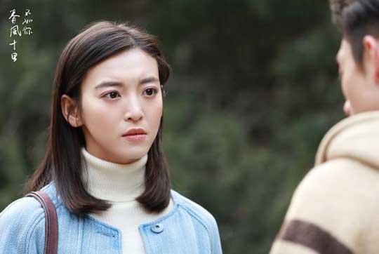 《春风十里》尤靖茹角色受争议 网友入戏太深互怼