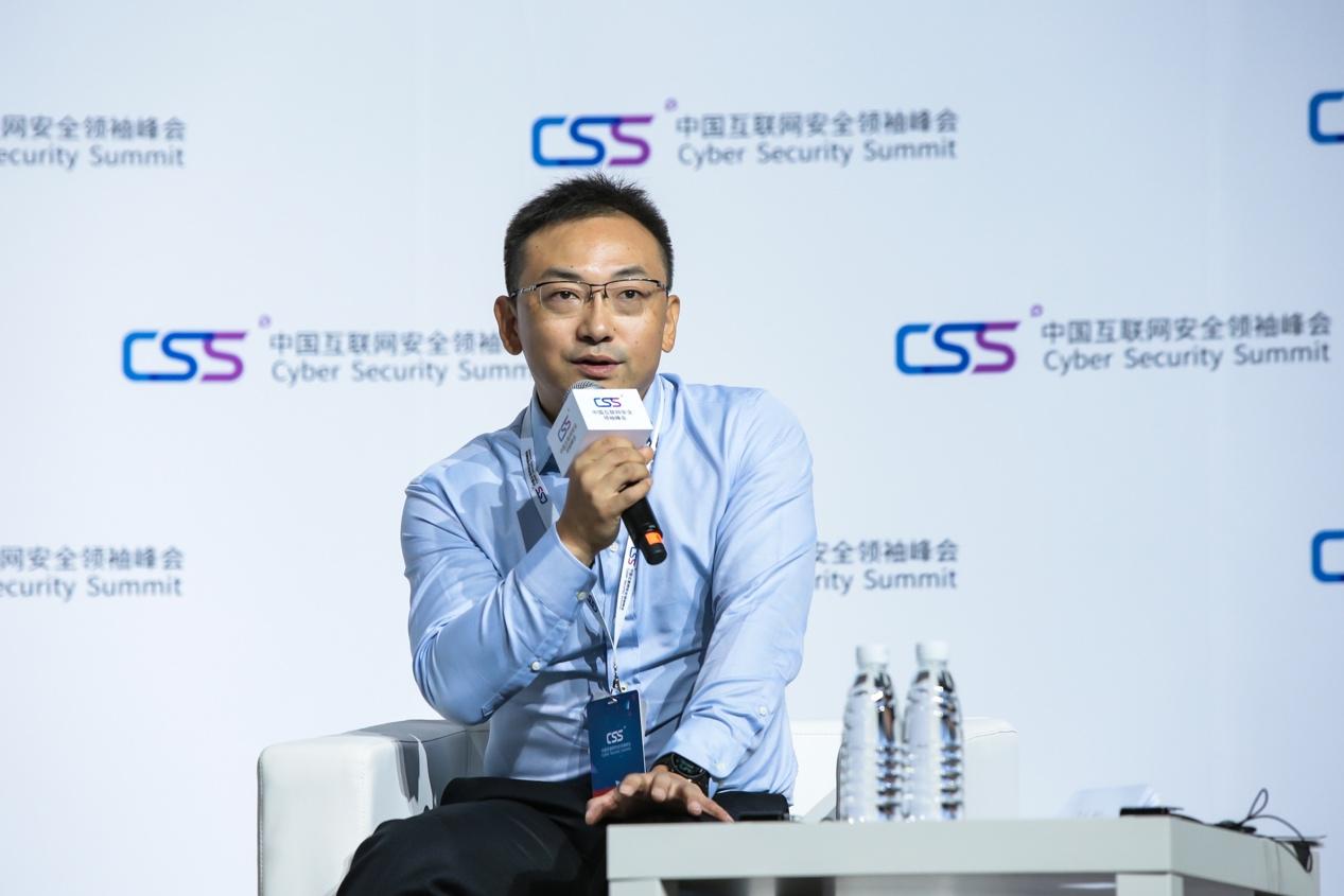 腾讯副总裁丁珂:数据资产成为新的保护对象