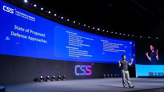 腾讯安全探索论坛:首发前瞻技术 揭秘未来趋势