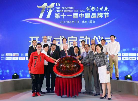 李震:抓住第四次工业革命机遇,打造世界级品牌