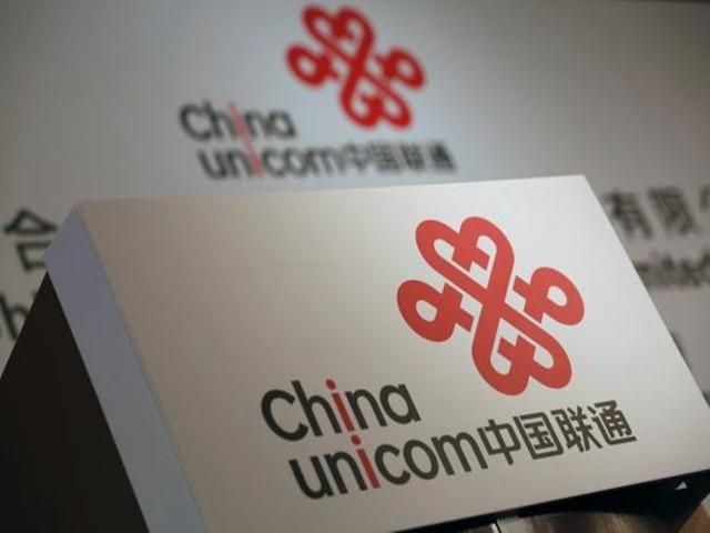 快讯!中国联通香港:BAT和京东认购90亿股