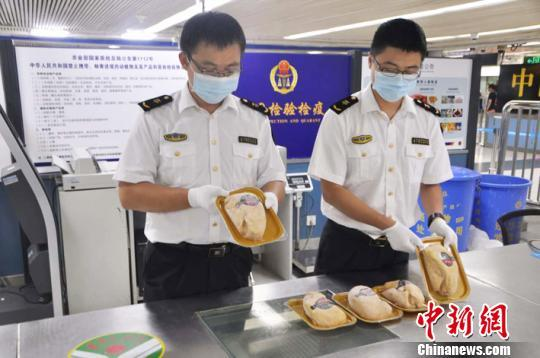 深圳水客携价值近万元法国鹅肝入境被截查(图)