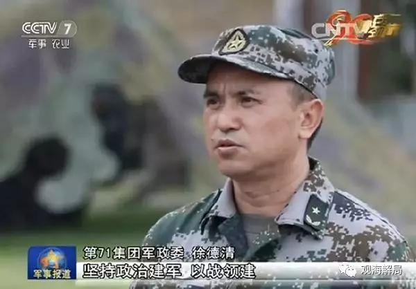 解放军军改之后新的13个集团军驻地在哪儿?