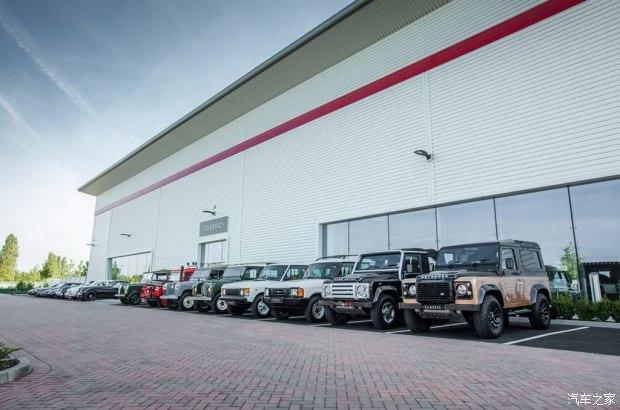 捷豹路虎在英國新建老舊經典車修復工廠