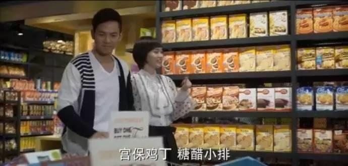 超市货架哪个部位的商品最好?告诉你逛超市不为人知的5个秘密!