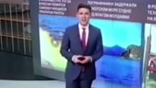 俄主持人直播求婚女友:我来插播一条正面新闻