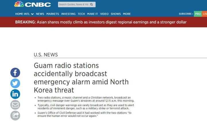 关岛电台播放的错误警报 差点成为最后一根稻草