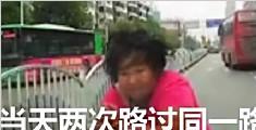 女子吐痰抹车拦车要钱