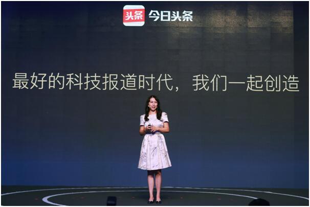 赵添:科技已成全民话题 金字节将打造行业标准