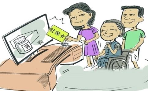 广州三级医院将医保缴费网付