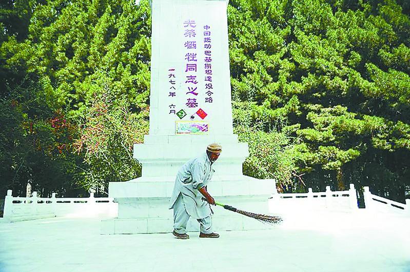 """两位""""巴铁""""守护中国烈士墓园"""