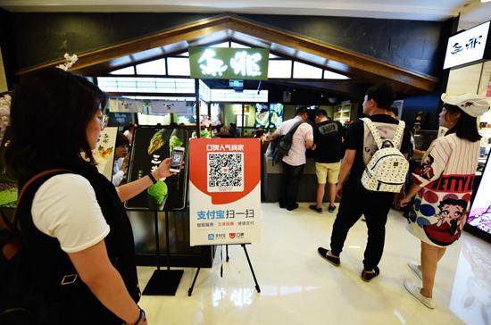 迎接新零售 六万上海商家用口碑码打通最关键一环