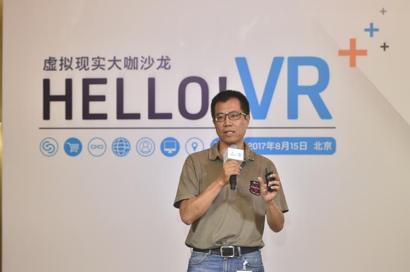 虚拟现实大咖沙龙 :用VR改变社会