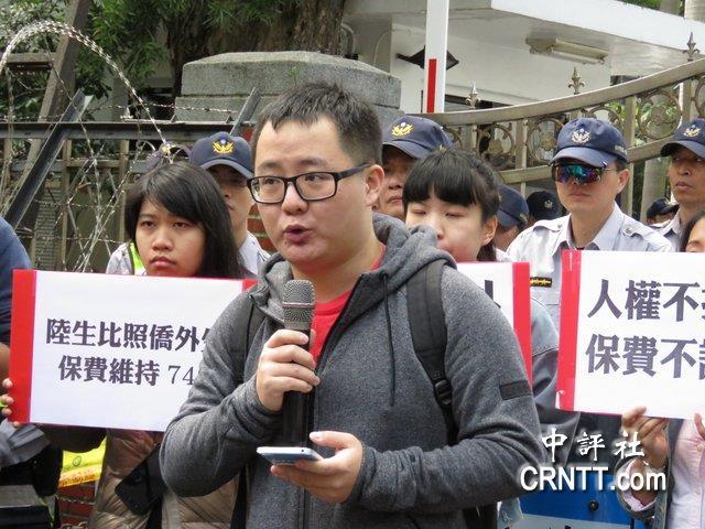 大陆学生被台湾高校集体退宿 陆委会坚称并无歧视