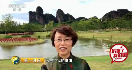 为宣传奇绝秀美旅游风光 鹰潭市委书记自拍上央视