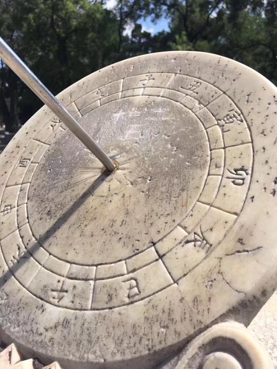 清华大学日晷被人刻字 校保卫处:正在查找责任人