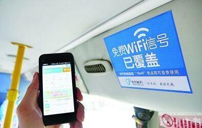 北京公交车免费WiFi成摆设 入不敷出致运营困难