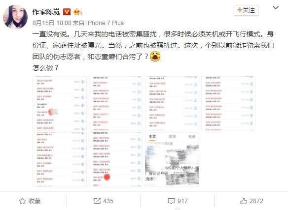 """四天曝三起女童猥亵事件:为何还有网友为此""""洗白"""""""