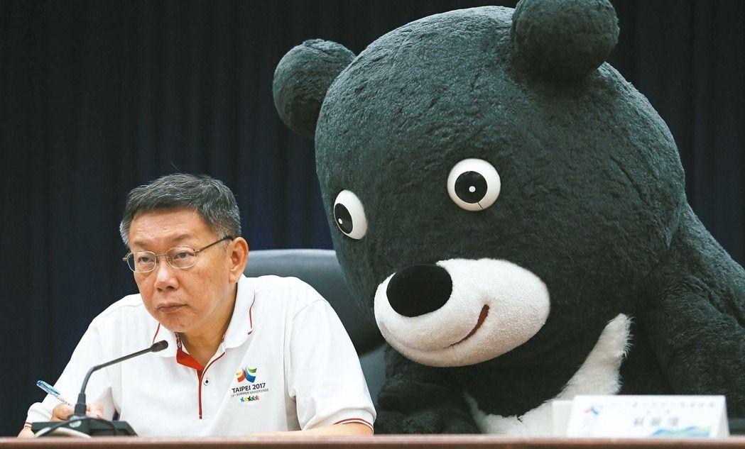 2018合作有望?柯文哲登门拜会民进党秘书长洪耀福