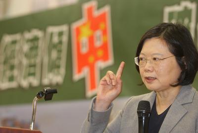 """台湾不必""""武统""""就会被自己""""捅死"""" 只要她在一切指日可待?"""