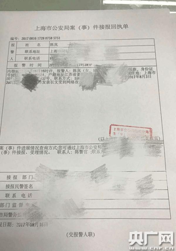 """""""南京猥亵女童案""""爆料人遭致命威胁:已准备搬家"""