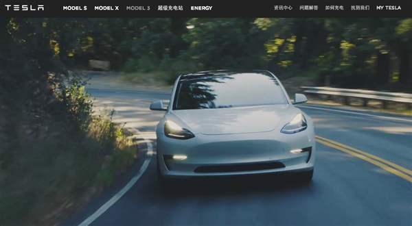 Model 3预定用户被施压放弃订单:惹群愤