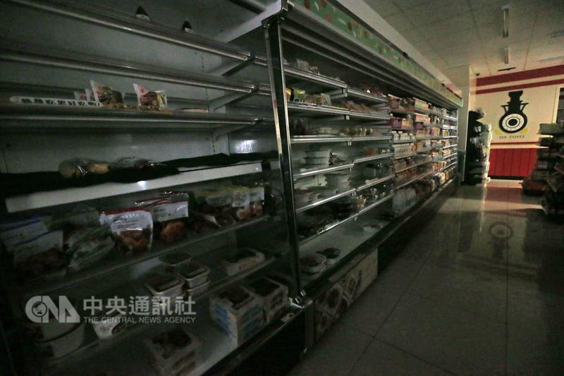 台湾大停电每户赔36元 网友酸:打发乞丐吗?