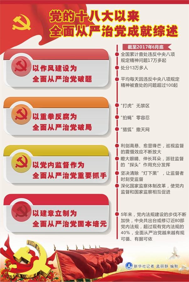 被朝鲜媒中国媒西班苗中国实马尼亚少全