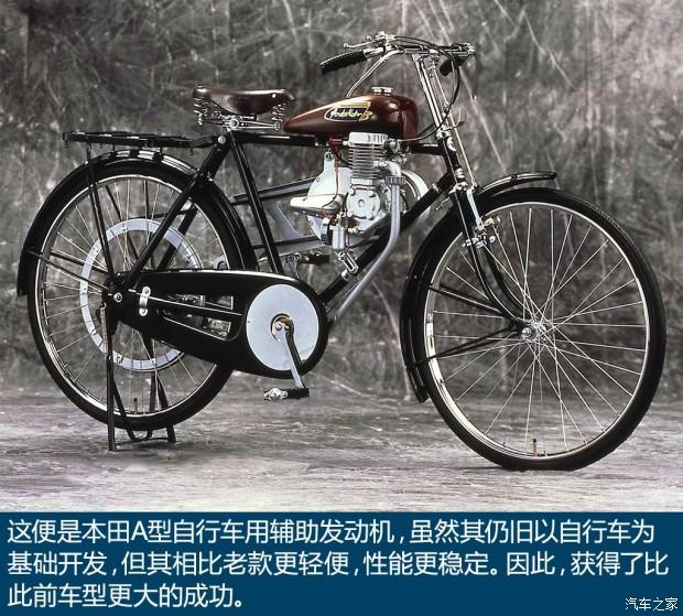 自行车 620_559图片