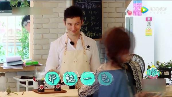 黄晓明自曝儿子眼睛像老婆:非常会放电
