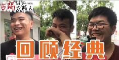 她们才是中国当之无愧的电音、说唱之王...