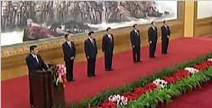 从站起来到强起来:中国共产党引领伟大复兴
