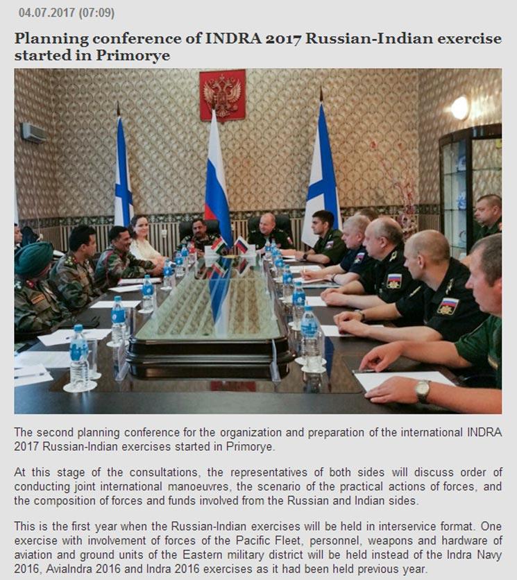 """俄方:将俄印军演与中印关系联系是""""挑拨离间"""""""