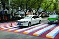 3D人行道现身合肥:司机以为是路障紧急刹车
