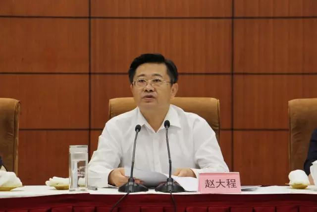 赵大程强调 全力以赴做好2017年司法考试组织实施工作