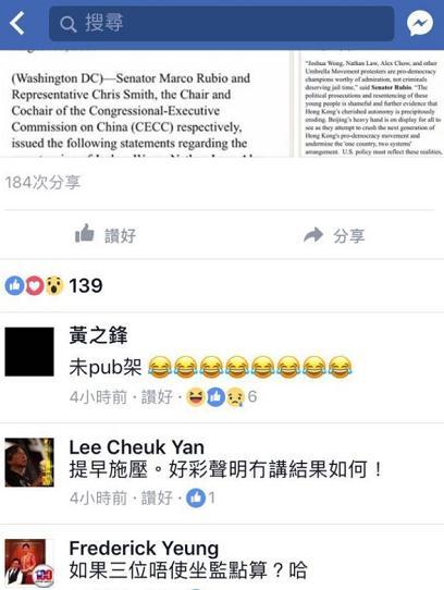 """不打自招?!美被曝就非法""""占中""""案宣判公然干预香港司法"""