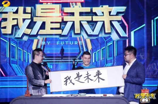 湖南卫视《我是未来》原力觉醒  星球大战黑科技