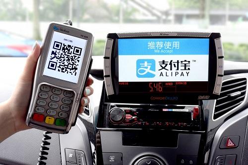 移动支付全面覆盖新加坡 出国游带护照+支付宝即可