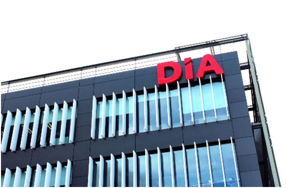 为企业增值 迪亚集团发布迪亚Nexus数字平台